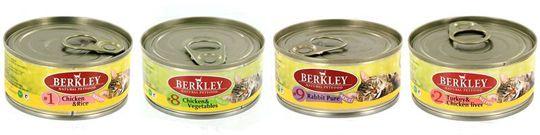 Консерви Berkley