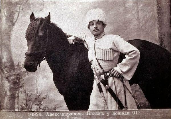 Фото початку XX століття