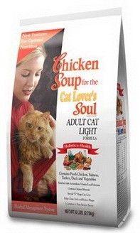 Сухий корм преміум класу Chicken Soup