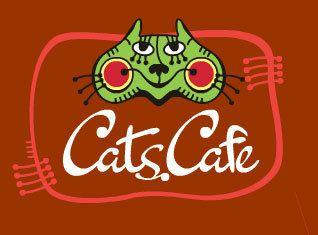 Котяче кафе