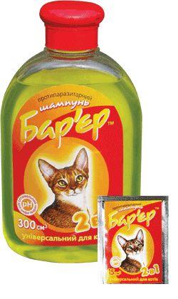 Лікувальні та профілактичні шампуні для кішок