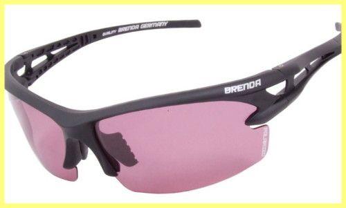 Рожеві поляризаційні окуляри для риболовлі