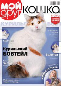 Мій друг кішка №8