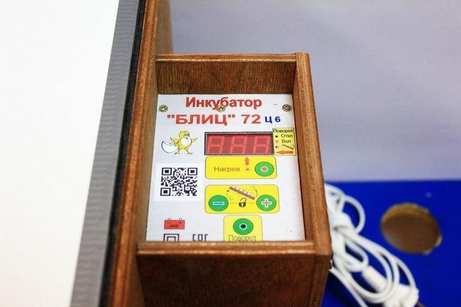 Дисплей автоматичного інкубатора