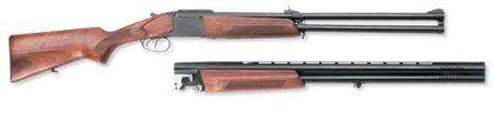 Мисливська рушниця іж-27м з овально-гвинтовий сверловкой
