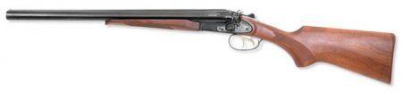 Мисливська рушниця іж-43kh