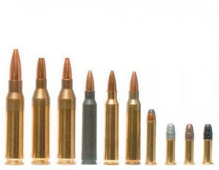 Патрони для нарізної зброї