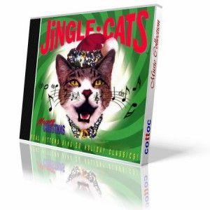 Співаючі коти