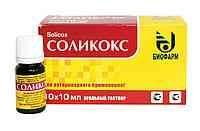 Купити Солікокс 1 л кокцидіостатик для птиці та кролів в Україні ...