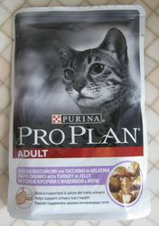 Пресерви для кішок Purina Pro Plan