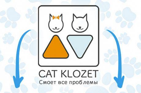 Прибирання за кішкою стане простіше і дешевше - в росії придумали «розумний» туалет для братів менших