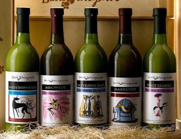 Вино для вихованців