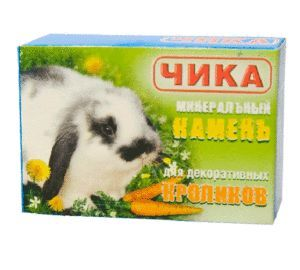 Вітамінні добавки для кроликів: які і для чого потрібні